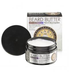 Beard Guyz Beard Butter 4oz.