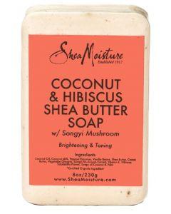 Shea Moisture C&H Shea Butter Bar Soap 8oz.